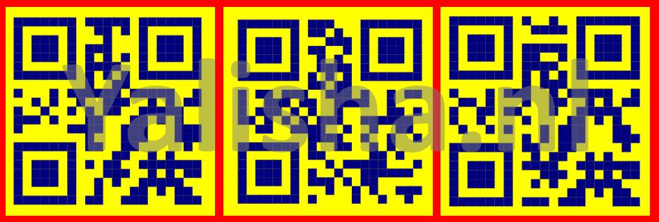 QR codes Aquaminis